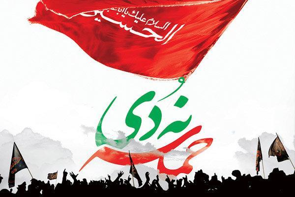 نقش افراد و گروههای مختلف در شکلگیری قیام ۹ دی