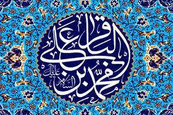 خواسته های امام باقر علیه السلام از ما