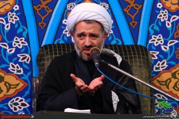 روضه حضرت زینب استاد میرزامحمدی
