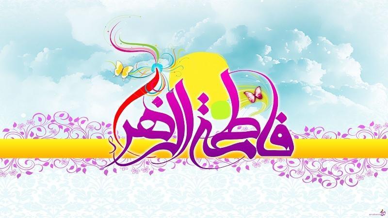 کوثر محمد (صلوات الله علیهما و آلهما)